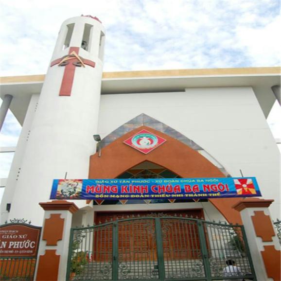 Nhà thờ tân phước tphcm